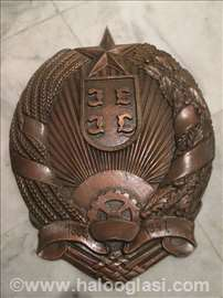Bronzani Grb SR Srbije