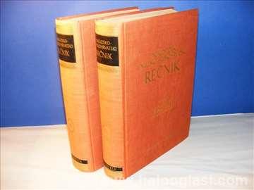 Enciklopediski englesko srpskohrvatski rečnik I-II