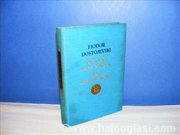 Fjodor Dostojevski - Njetočka Nezvanova