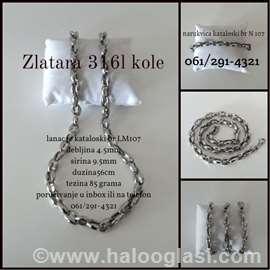 Hirurški čelik lanac LM 107