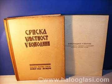 Srpska umetnost u Vojvodini sa Albumom 1927