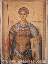 Ikona svetog Dimitrija
