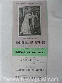 Lot 11 kom.pozorišnih programa,5 kom.`JD`-1960,
