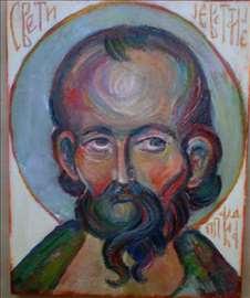 Sveti Evstatije Plakida