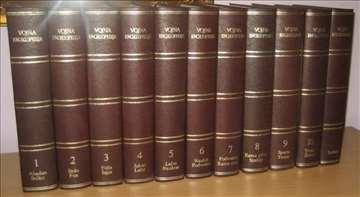 Prodajem pomorsku enciklopediju - vojno izdanje
