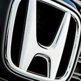Patosnice Honda UNISHOP NET