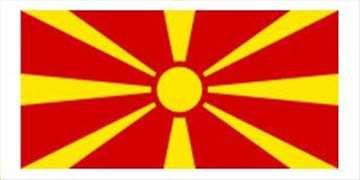 Sudski tumač, prevodilac - Makedonski jezik
