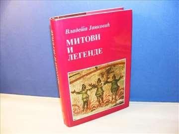 MITOVI I LEGENDE Vladeta Janković