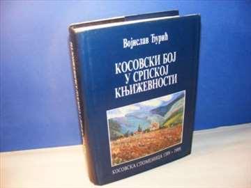 Kosovski boj u srpskoj književnosti Vojislav Đurić