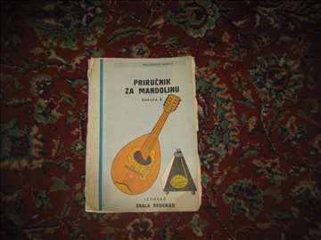 Škola mandoline