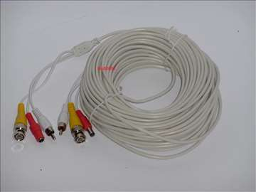 Kablovi za video nadzor 50M