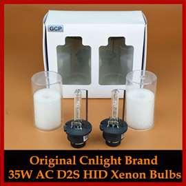 D2S AC xenon sijalice - kvalitetne