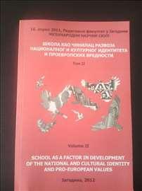 Škola kao činilac razvoja