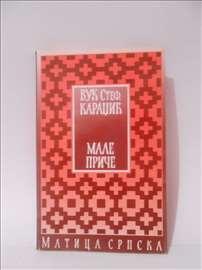 Male priče, Vuk Stefanović Karadžić