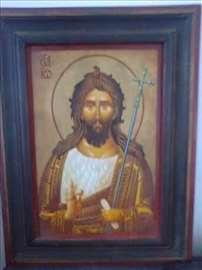 Ikona Sv Jovana
