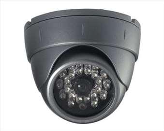 Kamere za nadzor objekata