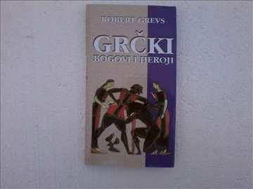 Grčki bogovi i heroji. Novo