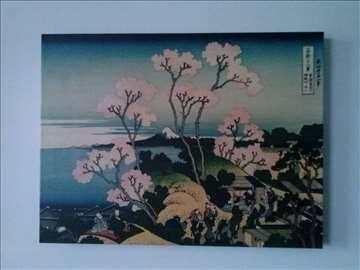 Katsushike Hokusai