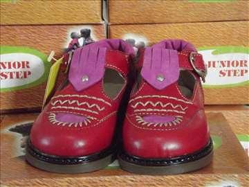 Cipele za devojčice sa anatom. ul, novo!