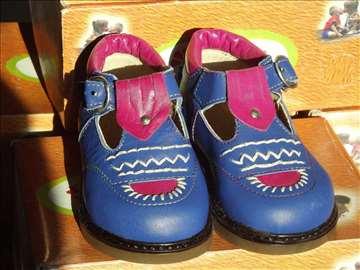 Kožne cipele sa anatomskim ulošcima - novo