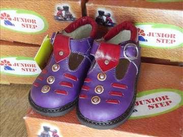 Nove cipele kožne sa anatomskim ulošcima, novo