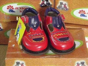 Nove kožne cipele sa anatomskim ulošcima