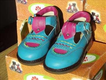 Povoljno kožne cipele sa anatomskim ulošcima, novo