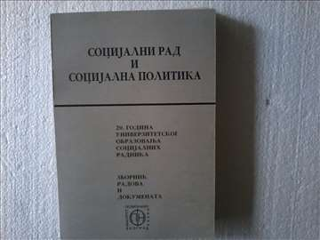 Socijalni rad i socijalna politika. Zb. radova.