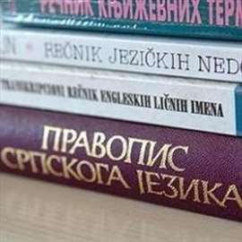 Časovi srpskog jezika-povoljno