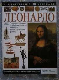 Enciklopedija sveznanje. Leonardo. Novo