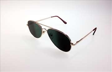 Spy naočare sa efektom retrovizora
