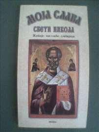 Moja slava, Sveti Nikola