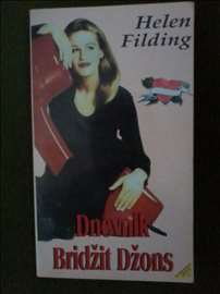 Helen Filding. Dnevnik Bridžit Džons