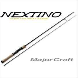 Štap za pecanje Nextino