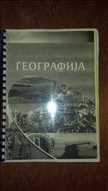 Geografija - za III razred gimnazije