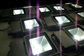 Najniže cene - LED reflektor 100W slim