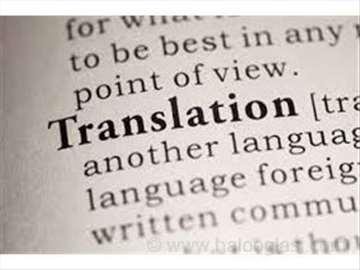 Engleski jezik - prevođenje stručnih tekstova