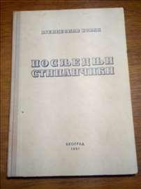 Poslednji Stipančići-Vjenceslav Novak.