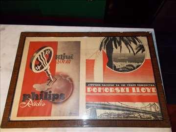 Reklama za Filips i Lloyd
