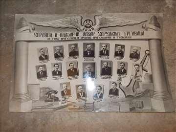 Stara fotografija