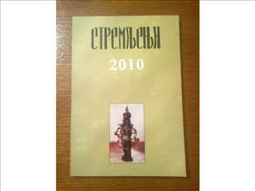 Stremljenja-časopis za književnost i umetnost, 2010.