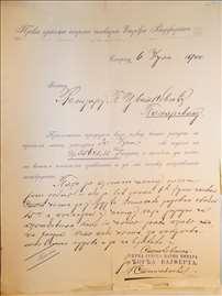 Vajfertov dokument