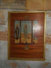 """""""Sveti Jovan"""" ikona, triptih"""