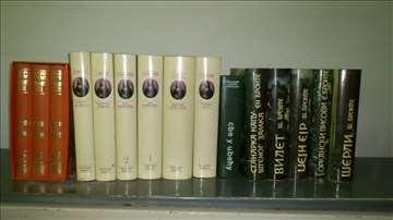 Više knjiga različitih pisaca