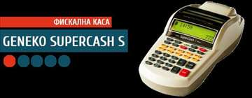 Fiskalna kasa SuperCash S novo