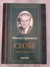 Miloš Crnjanski. Seobe, druga knjiga 1. Novo