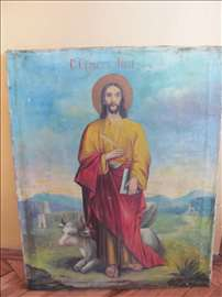Ikona Sveti Luka