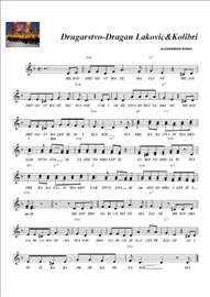 Časovi flaute, solfeđa i muzičke kulture