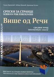 Learn-serbian.online