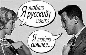 Ruski jezik, časovi i prevod tekstova